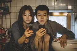 想看韓片《寄生上流》卻買到18禁日片《寄生「下」流》
