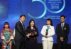 越捷航空獲選《2018年越南年度前50大最佳企業》