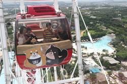 麗寶樂園「天空之夢」摩天輪 推日本「忠犬麻糬柴犬」主題車廂