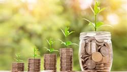 準備退休必看!5重點整理資產