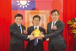 吳宏謀接董座 中華郵政邁向新高峰