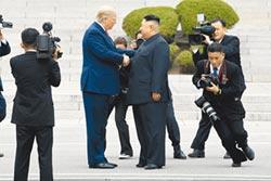 川金三會好猛 震撼國際 美總統第1人 川普單槍匹馬入北韓