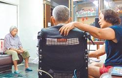 安心終老》退化癱坐輪椅 最放不下老母親