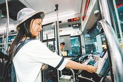 搭公車上下都刷卡 嗶愈多獎愈多