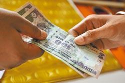 新市場貨幣續受追捧 人幣除外