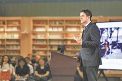 首屆世界劇院北京論壇