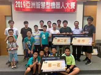 2019年亞洲智慧型機器人大賽 金大團隊摘1金3銀1銅