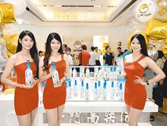 韓國瑜高粱酒上市 6千萬助公益