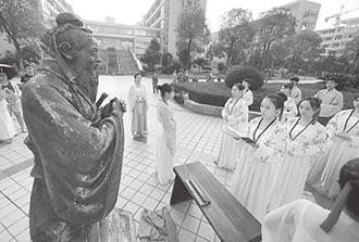 兩岸史話-社會政治紛亂 促成老孔兩派哲學