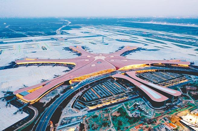 航拍大興國際機場夜景。(CFP)