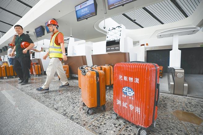 6月26日,施工人員在大興機場航站樓內進行民用物流測試。(中新社資料照片)
