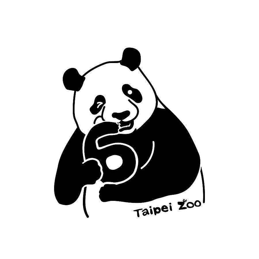 快來收集《「圓仔」6歲生日紀念版手提袋絹印》。(台北市立動物園提供)