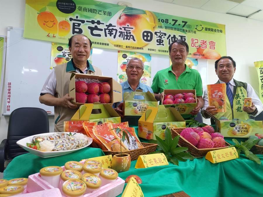 台南芒果產季到,官田區是南市平地愛文芒果的最大產區,年產270多萬公斤,7日將舉辦產業文化活動促銷。(莊曜聰攝)