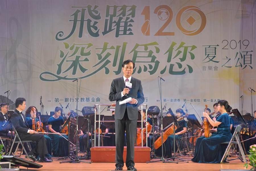 (第一銀行文教基金會舉辦「飛躍120 深刻為您」臺中場音樂會,董事長廖燦昌歡迎全場逾4千位聽眾蒞臨觀賞。  圖:第一銀行提供)