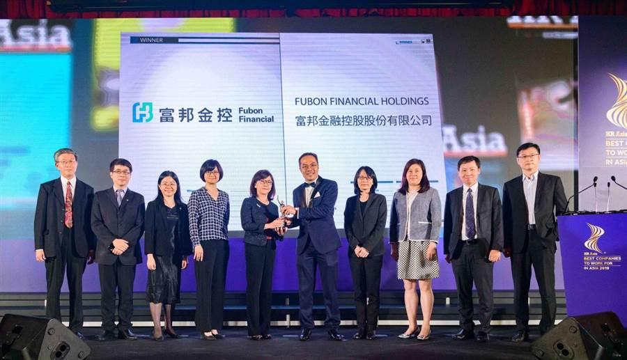 富邦金控今年榮獲國際媒體HR Asia 「亞洲最佳雇主獎」,富邦金控人資長陳昭如(左5)出席領獎典禮。(富邦金控提供)