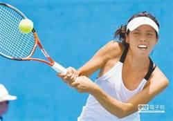 擊敗法網冠軍 謝淑薇溫網首輪勝出