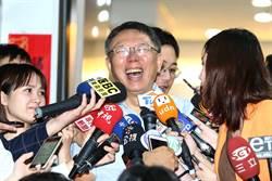 旺報社評》帶領台灣走出反中迷障