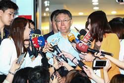 談「港版太陽花」柯P:台灣政治可供陸參考