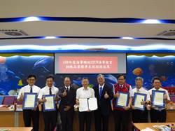 5所海事學校獲國際認可  畢業生可考一等證照