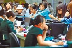 旅行業因罷工損18億 林佳龍籲訂預告期