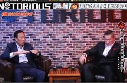 台灣選總統都要給館長面試?陸網友驚詫