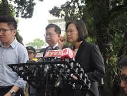 香港群眾攻進立法會 蔡英文:正當訴求