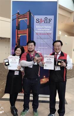 台南在地科技集團展現軟實力 連續兩屆美國矽谷發明展獲獎