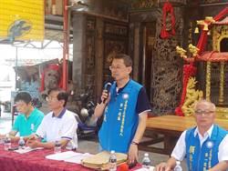 抗議黑箱!顏東義不參加南市第一選區立委黨內初選