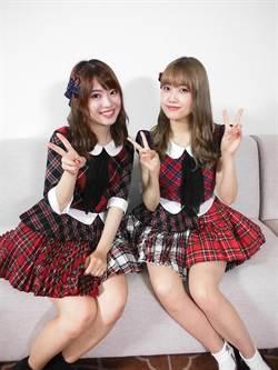 AKB48攻蛋倒數計時 門票7月3日中午12點開賣