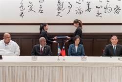 台灣與貝里斯首簽廉政合作協定