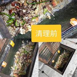 台北水溝也好可怕 游淑慧PO清理對比圖