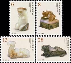 中華郵政7月5日將發行故宮玉器郵票