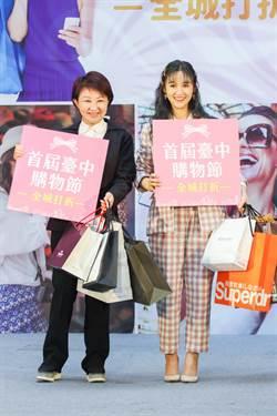 台中購物節將開跑 盧秀燕:抽到千萬豪宅會捐出來