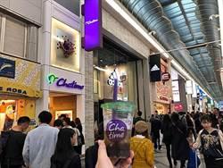 六角布局日本再有斬獲 Chatim日出茶太成拓店最快茶飲品牌