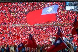 王之道:中華民國兩個地區 憲法定槌