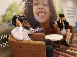 好先進!花旗領先業界 面試用VR