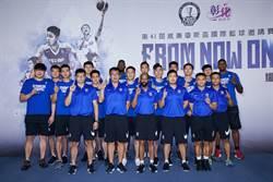 瓊斯盃移師彰化 首場中華藍迎戰日本