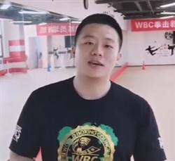 陸拳擊冠軍稱郭台銘是台獨 嗆3分鐘內KO館長