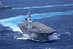 出雲號準航母抵菲   日媒:意在制衡中國