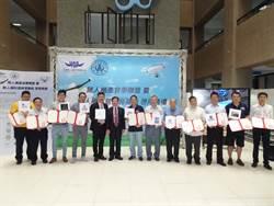 東南科技大學電子工程系啟動無人機產官學聯盟
