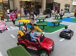廣三SOGO喜迎暑假推「卡樂瘋」活動吸客