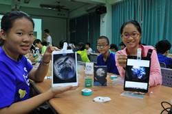 林建明博士回饋故鄉 用「行動顯微鏡」帶孩子看世界