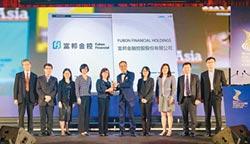 打造亞洲區友善照護員工的職場典範 富邦金 奪HR Asia最佳雇主獎