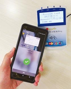 台灣行動支付祭優惠 信用卡感應支付享逾15%現金回饋