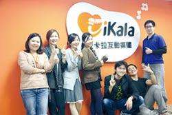 iKala用AI 幫電商搶商機