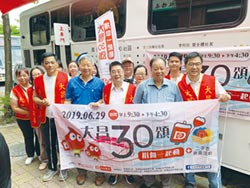 大昌證慶30 捐血做公益