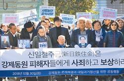 日限制半導體原料 出口南韓