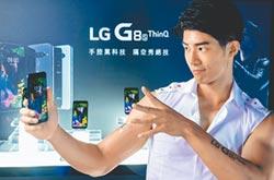 全球首款 手勢遙控LG G8S登台開賣