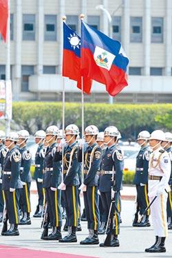 陸外交部:反對美台官方往來