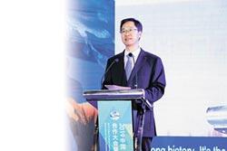 打造區域性數字經濟 發展新高地